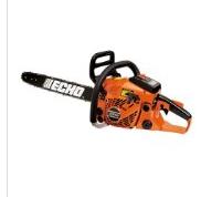 echo chainsaw 2013-08-07_1007